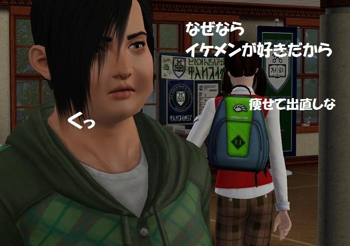 Screenshot-2237.jpg