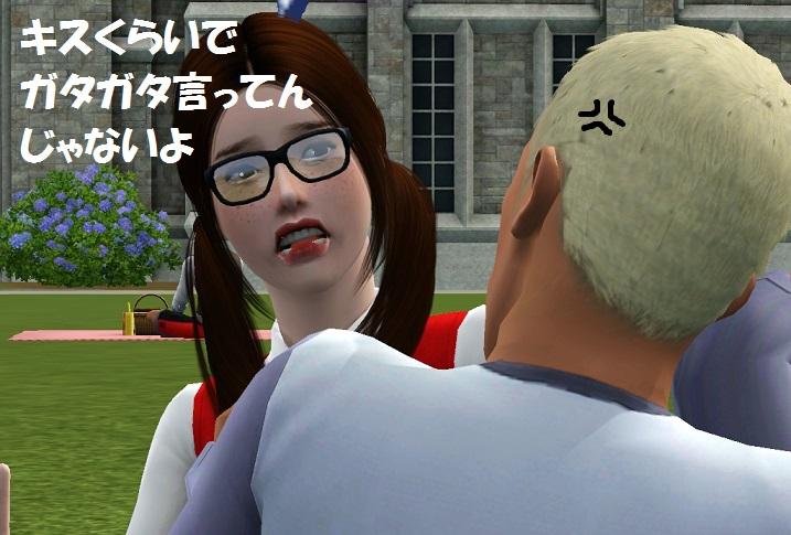 Screenshot-2382.jpg