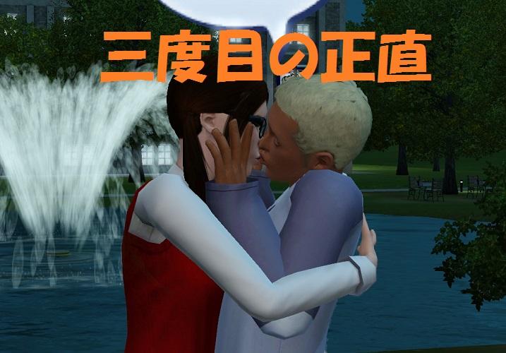 Screenshot-2402.jpg