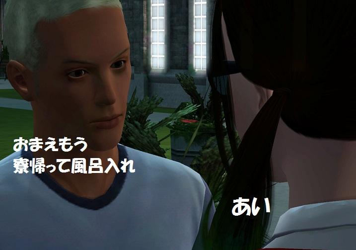 Screenshot-2408.jpg