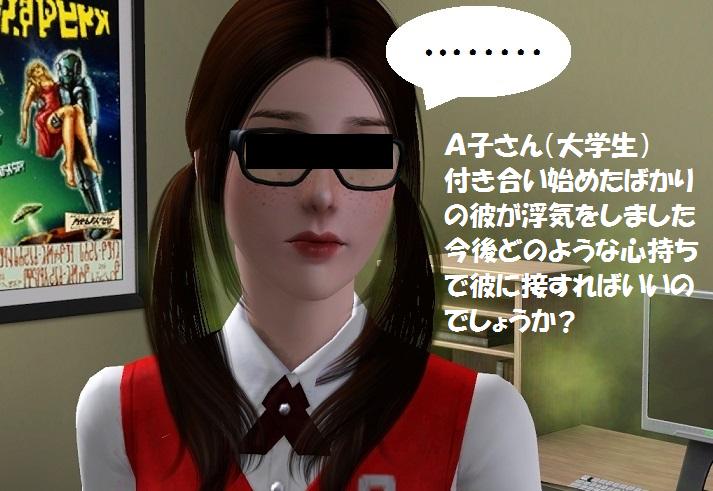 Screenshot-2428(2).png