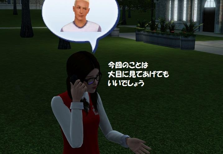 Screenshot-2437.jpg
