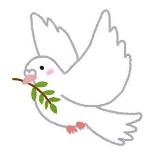 ハトはと鳩平和
