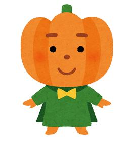ハロウィンカボチャかぼちゃ