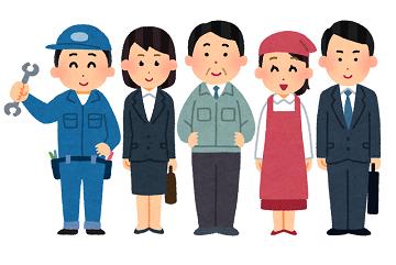 労働者団結平等