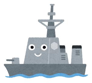 護衛艦軍艦船レーダー