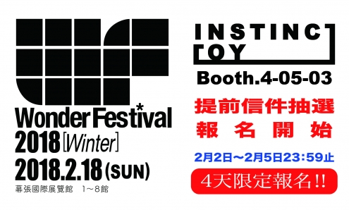 WF2018winter-TOPCN-01.jpg