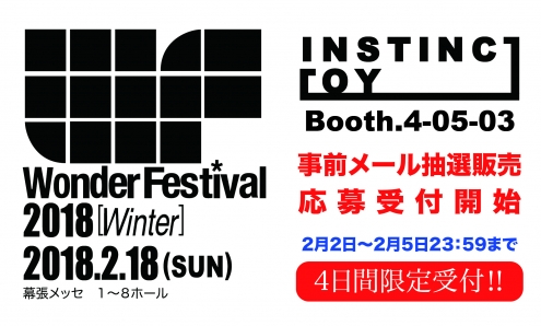 WF2018winter-TOPJP-01.jpg