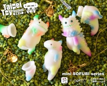 artist-mini-sofubi-series-dots-gid.jpg