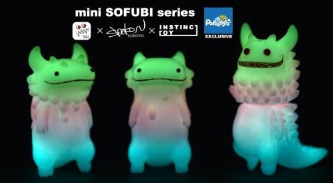 artist-mini-sofubi-series-paradaice-exclusive-gid.jpg
