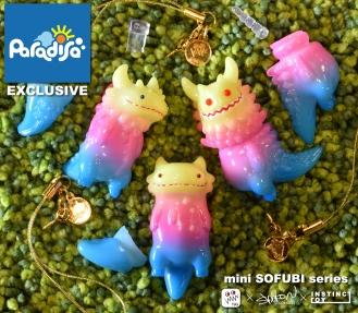 artist-mini-sofubi-series-paradaice-exclusive.jpg