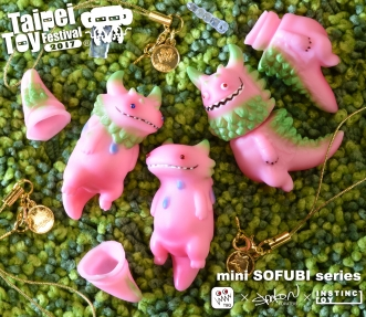 artist-mini-sofubi-series-pink-green.jpg