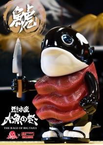 bigmaguro-exclusive-syachi-topimage-2018.jpg