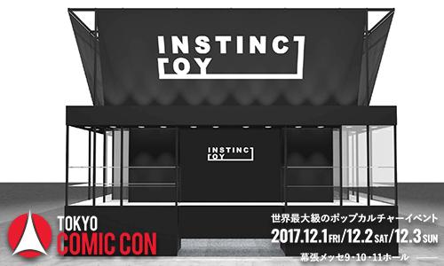 blogtop-tokyo-comiccon-2017-instinctoy-topimage.jpg