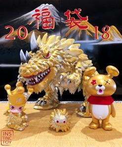 happybag2018-top-image.jpg