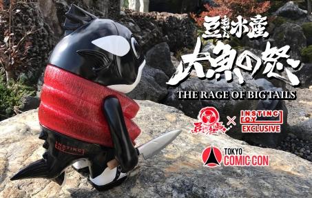 syachi-maguro-exclusive-gardenimage.jpg