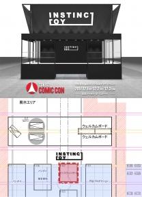 tokyo-comicon-instinctoy-f2-image.jpg