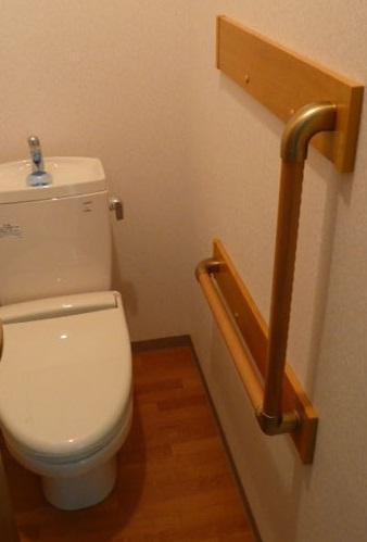 トイレ L字手すり設置