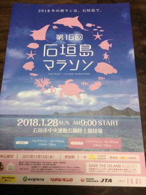 fc2blog_20171116010034253.jpg