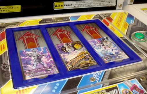 仮面ライダーバトル ガンバライジング ボトルマッチ2弾