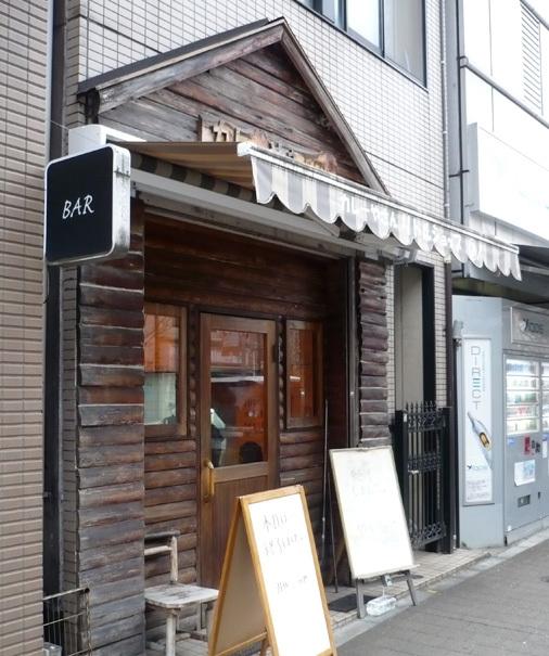東京都渋谷区円山町 カレーやさん リトルショップ