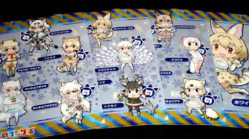 ファミリーマート×けものフレンズ クリスマスキャンペーン オリジナルA4クリアファイル