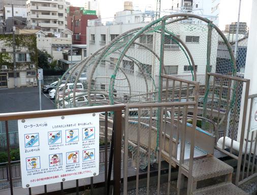 東京都墨田区 大横川親水公園