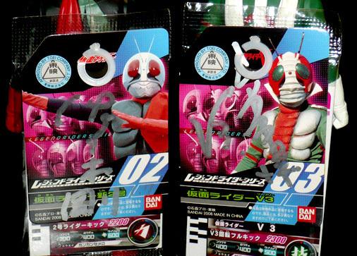 仮面ライダー新2号&仮面ライダーV3