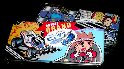 ユカリ MINI GRAND PRIX 缶ケース
