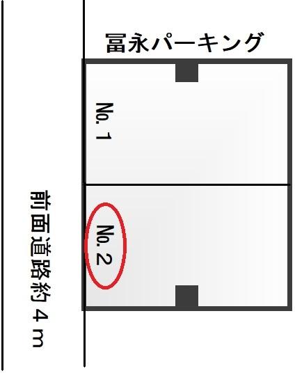 冨永パーキング2