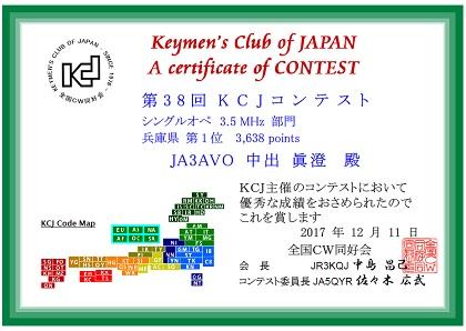 KCJ_prize