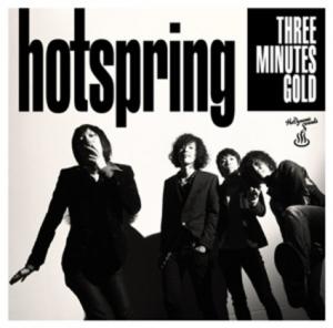 hotspring-thumb-autox420-10860.jpg