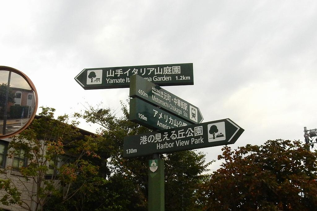 横浜 109