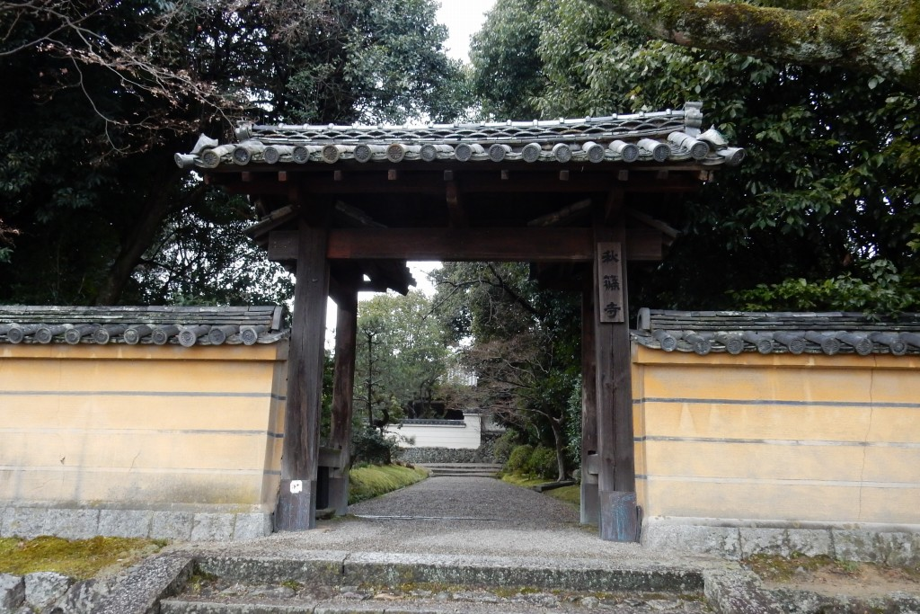 秋篠寺 003