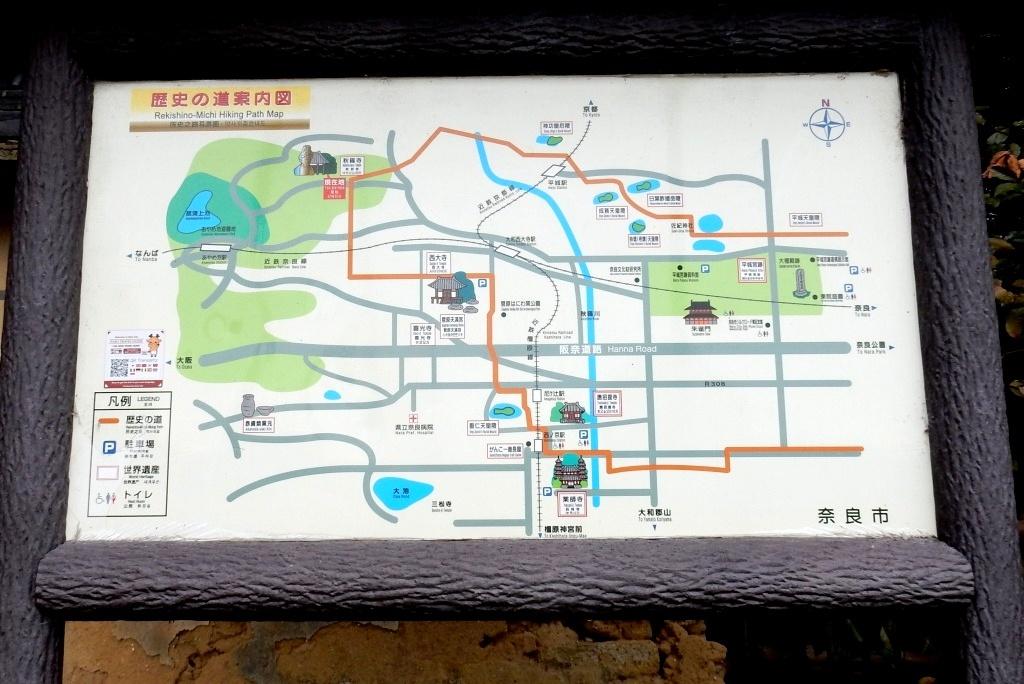 秋篠寺 117