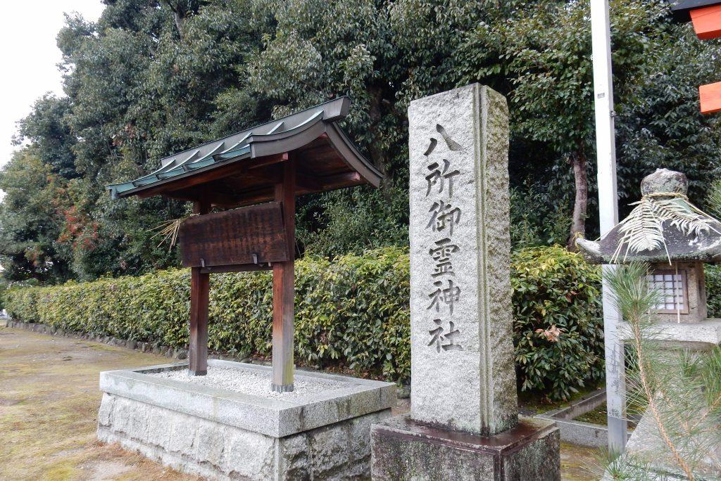 秋篠寺 111