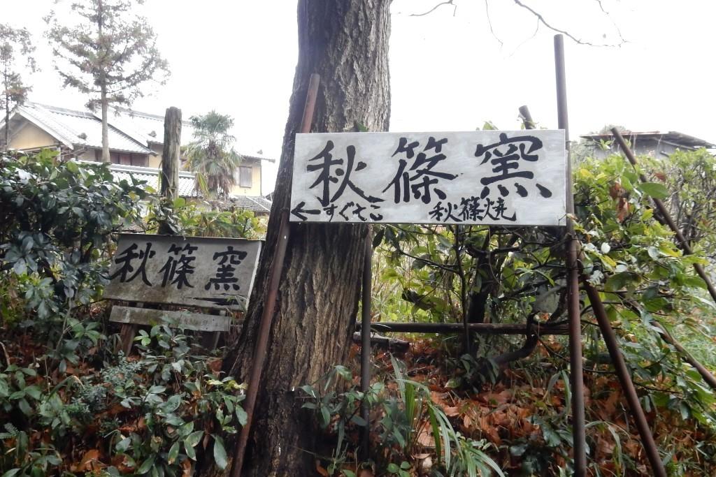 秋篠寺 119