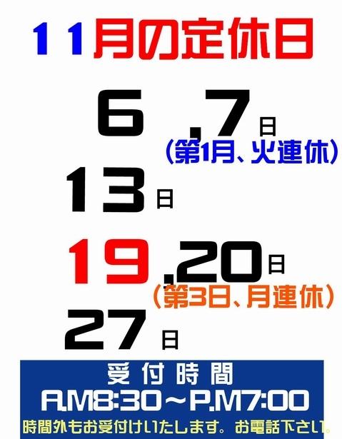 4月定休日 ≪ 定型紙(A4) ≫