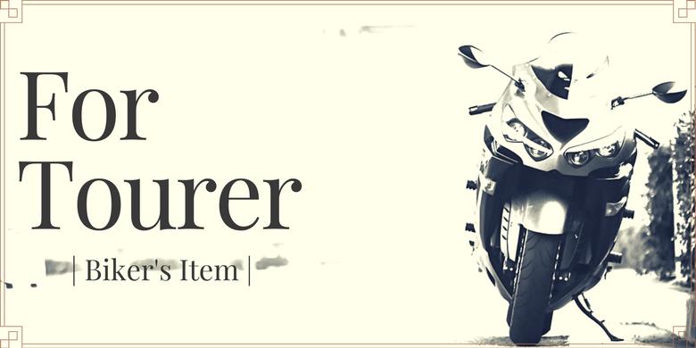 バイク用品コーナー設置のご案内