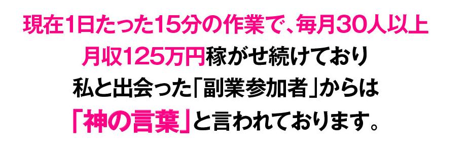 125万円