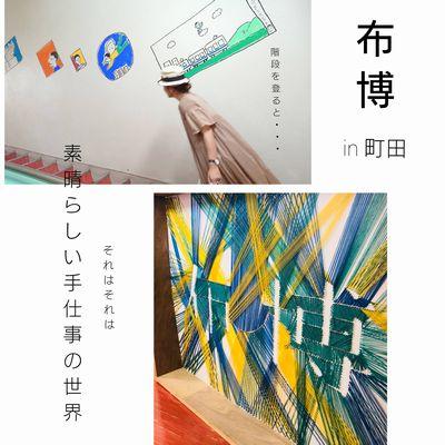 InShot_20181212_210139300-1.jpg