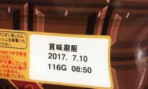 20171008-02.jpg