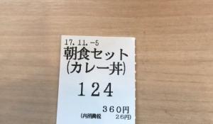 2017110-02.jpg