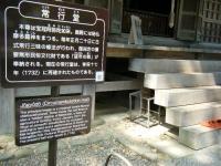2017-06-24平泉・毛越寺あやめ祭り187