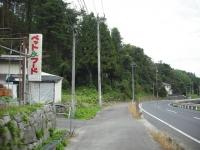 2017-10-02カラ&ミケ01