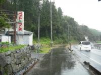 2017-10-07カラ&ミケ04