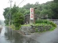 2017-10-07カラ&ミケ03