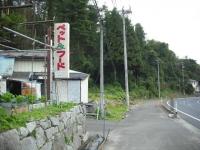 2017-10-10カラ&ミケ01
