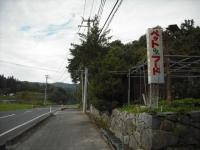 2017-10-16カラ&ミケ02