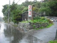 2017-10-22カラ&ミケ03